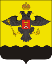 coat_of_arms_of_novorossiysk_krasnodar_kray_2006
