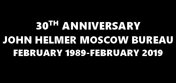 It Was In February 1989 Thirty Years Ago That The First Independent Press Bureau Russia Began To Work Mine And Revolution Were